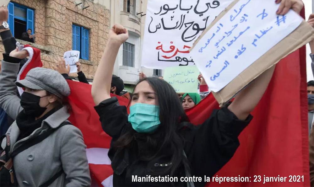 TunisieManif23janv21