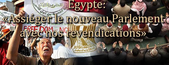 egyptparllune