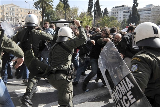 GREECE-STRIKE-DEMO