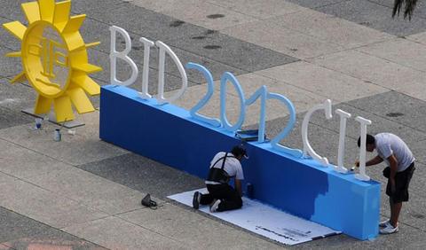 Los-preparativos-para-la-reunion-del-BID-continuan-en-Montevideo_480_311