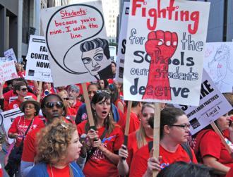 DSC_0901-CTU strike rally 1st day