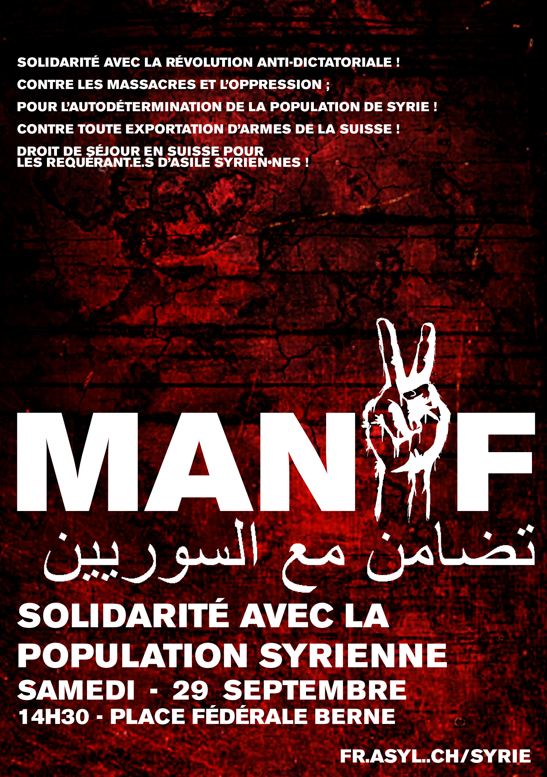 Pages de syrien_demo_flyer_A5_FR