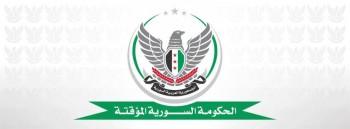 Logo-du-Gouvernement-provisoire-e1387201173521
