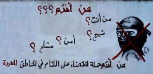 SyrieQuiestu