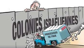 024112009083416000000caricature-mur-palestine