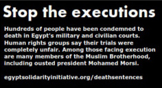 stopexecutions
