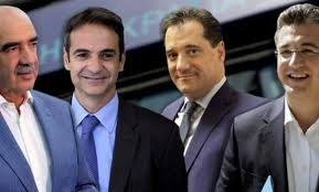 Meimarakis, Mitsotakis, Georgiadis, Tzitzikostas, les 4 candidats des primaires de la ND (de g. à d.)