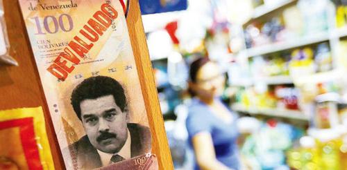 ft-devaluacion-venezuela