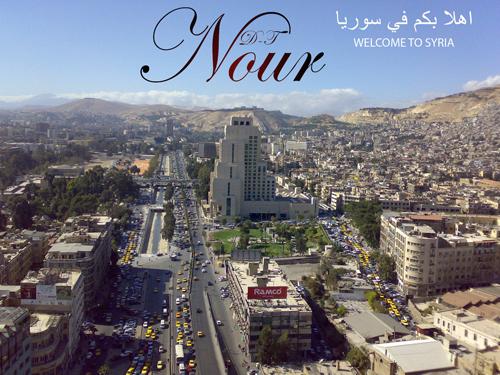 SYRIA_by_NourDT