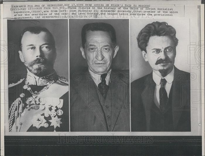 NicolasIIKerenskyTrotsky