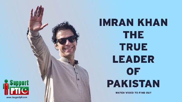 ik-true-leader-1