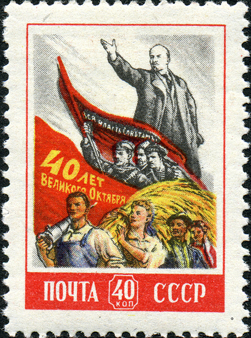 USSR_stamp_1957_CPA_2067