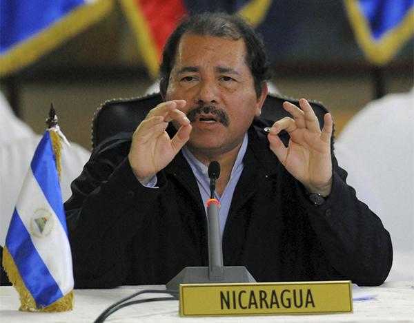 VigNicaragua