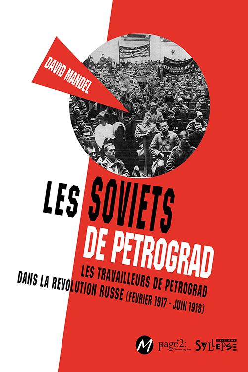 soviet_de_petrograd800