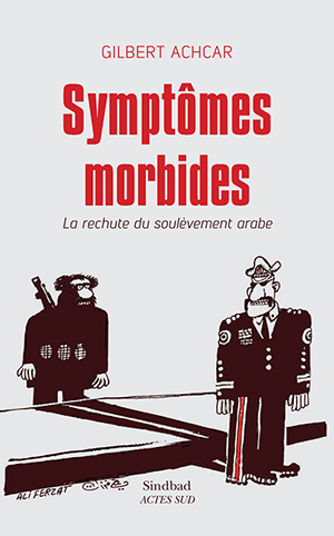 Symptomesmorbides