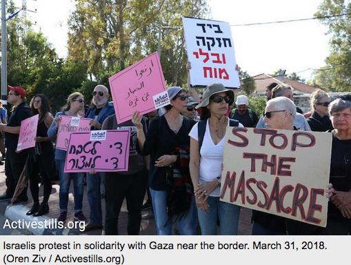 Israelisprotest