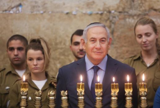Netanyahou4fev