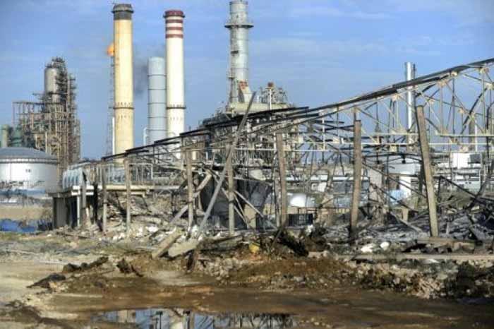 RaffinerieAmuay