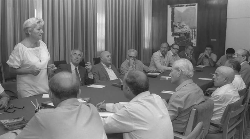 EditorsCommittee1958